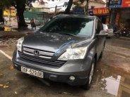 Cần bán xe Honda CR V 2.4 AT đời 2009, màu xám số tự động giá 432 triệu tại Hà Nội