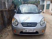 Bán ô tô Kia Morning sản xuất năm 2009, xe cũ  giá 148 triệu tại Lâm Đồng