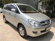 Bán ô tô Toyota Innova G đời 2008, màu bạc, 320 triệu giá 320 triệu tại Đồng Nai