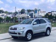 Cần bán Toyota Fortuner đời 2010 giá 465 triệu tại Lâm Đồng