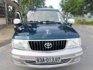 Bán ô tô Toyota Zace GL đời 2005, màu xanh lam, xe chính chủ giá 295 triệu tại Bình Dương