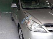 Bán xe Toyota Innova G năm 2006, xe nhập xe gia đình, 270 triệu giá 270 triệu tại Cần Thơ