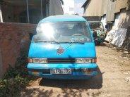Bán ô tô Mitsubishi L300 1985, xe nhập giá 35 triệu tại Tp.HCM