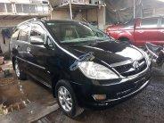 Bán Toyota Innova sản xuất năm 2008, màu đen, giá tốt giá 275 triệu tại Đắk Lắk