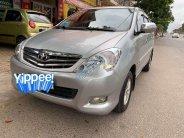 Cần bán gấp Toyota Innova sản xuất năm 2008 giá 225 triệu tại An Giang