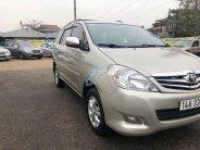 Cần bán lại xe Toyota Innova đời 2007, màu bạc, 275 triệu giá 275 triệu tại Hải Phòng