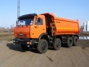 Cần bán Kamaz Ben 6540 đời 2016 nhập khẩu nguyên chiếc từ Nga giá 1 tỷ 330 tr tại Đắk Lắk