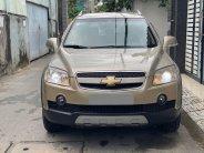 Bán Chevrolet Captiva LT 2009 màu vàng kim giá 245 triệu tại Tp.HCM