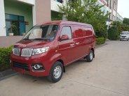 Xe tải SRM X30 V2-2 chỗ. Hỗ trợ trả góp giao xe ngay giá 264 triệu tại Bình Dương